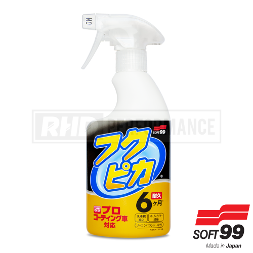 Soft99 Fukupika Spray Advance Strong Type